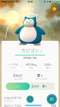 IMG_カビ権.PNG